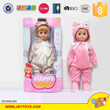 New product electric walking voice recording doll