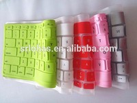 Wholesale Keyboard Protective film/ keyboard skin/laptop keyboard cover for laptop