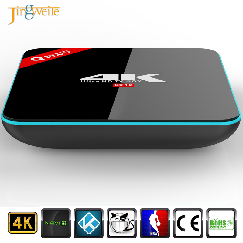 2017 New arrival amlogic s912 install google play store cheapest android tv box