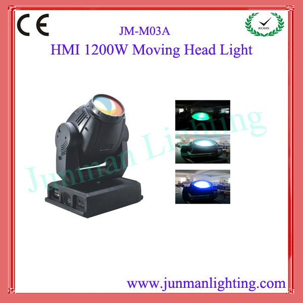 1200W Moving Head Light Moving Head Wash Light