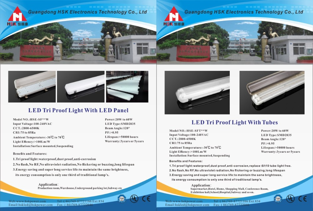 5feet LED Tri Proof Light 60W China manufacture