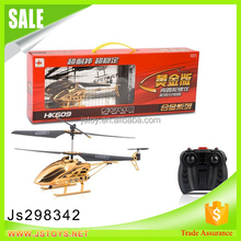 high quality 4-blades helicopter for sale