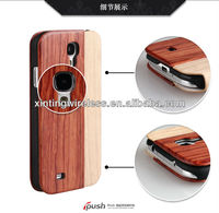2013 New Product Wood PU Leather Style Sleek Custom Phone Cover For Samsung Galaxy S4