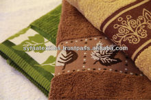 Supreme Quality Pakistan Made Jacquard Towel