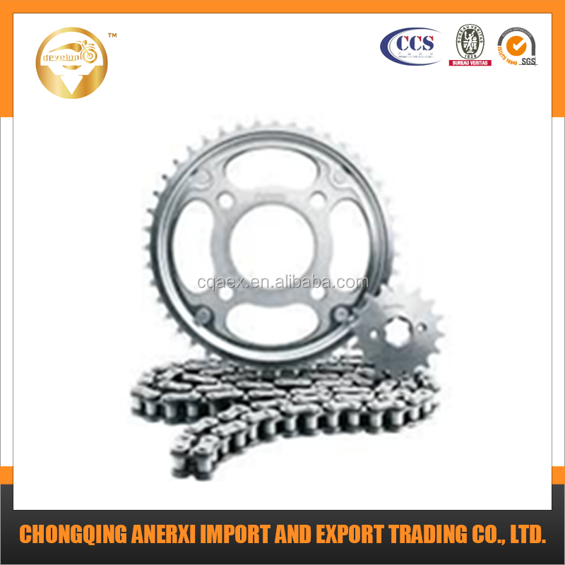 High Performance China OEM Chain Sprocket Kit 520H-108L 46Z-16Z for Motorcycle Parts