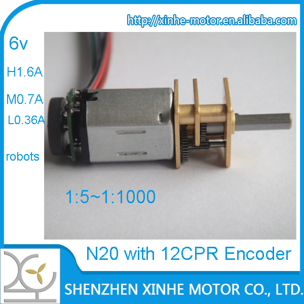 N20 12mm 6v worm gear motor in gearbox used in robots