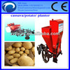0086-13676938131 high effiency promotional 1 row potato planter