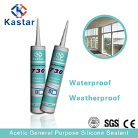 Factory manufacture general brown silicone sealant for glass