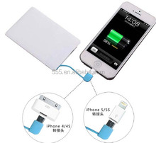 2600mah credit card power bank for advertising