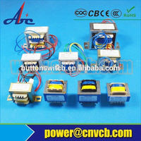 Small size Ei transformer 230v ac to 12v ac
