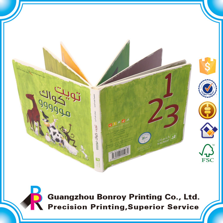Custom French Primary School Cardboard Study Child Books Printing