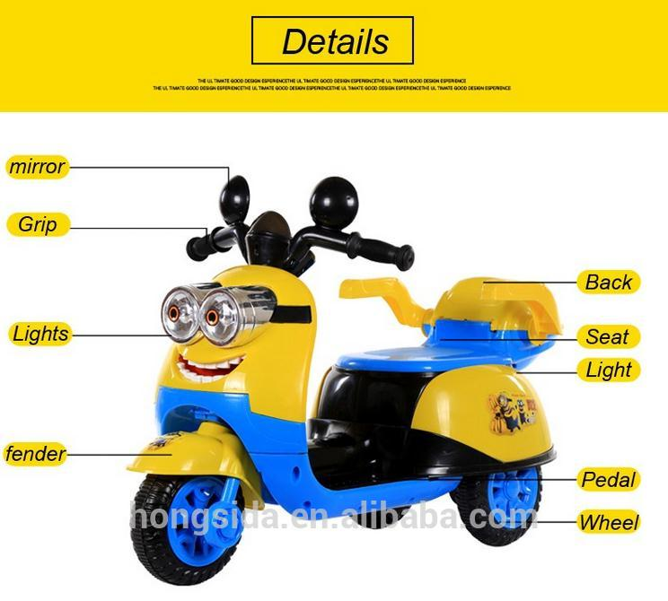 Three Wheels Lovely Electric Motorcycle With Pedal For Kids