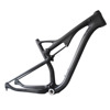 ICANBikes 29er Carbon Fiber Frame Carbon Suspension 29er MTB Frame Carbon Mountain Bike Frame