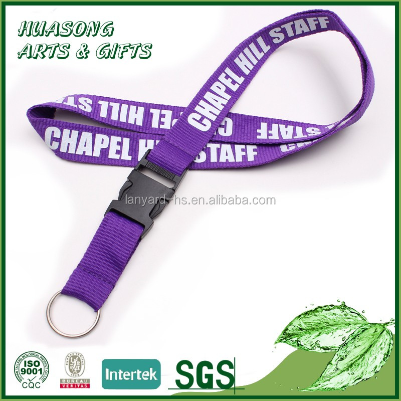 China wholesale design silkscreen printed keychain lanyard