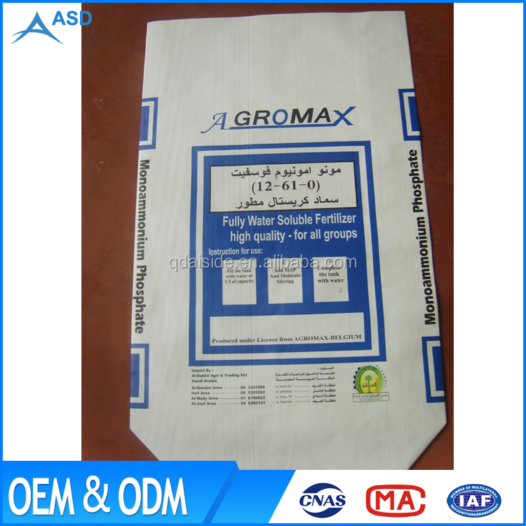 Rice bag 25kg 50kg plastic sand cement packaging bags poly PP non woven sacks for chemical fertilizer