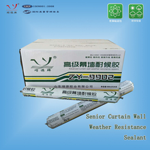 Senior General Purpose Weatherproof Silicone Sealant for Curtain Wall
