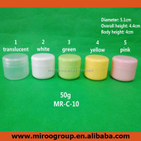 40PCS/lot 50ml/50g colors for choose PP white colored face cream jars, 50 ml cosmetic sample containers