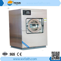 XGQ-30 Hot Sale automatic stainless steel surface washer extractor&Laundry washer extractor