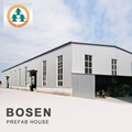 Top Selling Easy Assembled Prefab Steel Frame Workshop