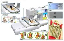 domestic embroidery sewing machine E900