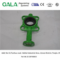 12 inch butterfly valve die casting part/steel casting foundry