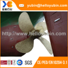 BV ISO9001 customize large boat propeller/ship propeller with stainless steel manufacturer