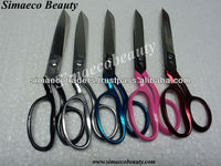 Tailor Scissors,Clothes Scissors,Cutting Scissors House Hold Scissors