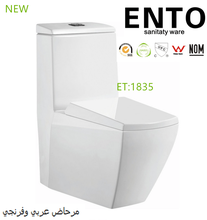 Manufacturer Sanitary Ware Toilet Wc With Cupc Certificate NEW DESIGN Wash down one piece toilet