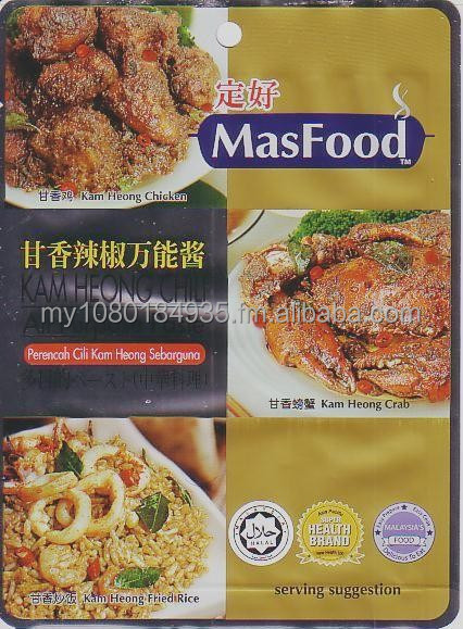 MasFood Instant Kam Heong Paste For Chicken, Meat, Steak, Crab, Fish & Seafood & Fried Rice, Noodle.