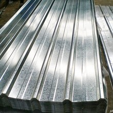 High quality construction material galvanized corrugated metal roofing/metal roofing
