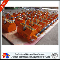 PL-300 new product permanent magnet lifter