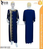 special embroidery design traditional women's abaya with gold embroidery and hot drillings