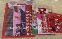 Gift wrapping bag