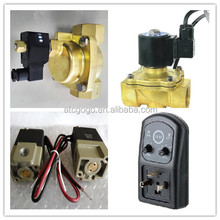 water sensor valve air non return valve falcon valves
