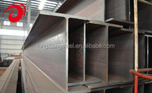 Q235 Q345 SS400 Standard Structural Steel Hot Rolled H Beam or I Beam Sizes