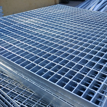 Steel Grating Hot-Dipped Galvanized / Driveway Steel grating /Serrated Steel grating