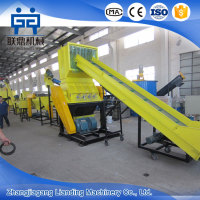Hot Sale Pet bottle washing and recycling plant
