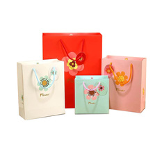 Personal customized recycled gift paper bag