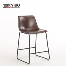 New PU Leather Bar Stool with Metal Base