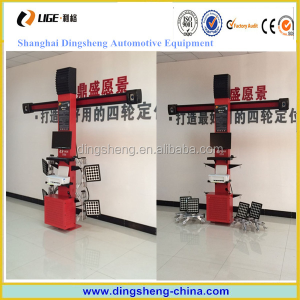 tire alignment machine for sale