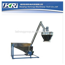 Kairong DTC Series small screw conveyor for plastic extruder