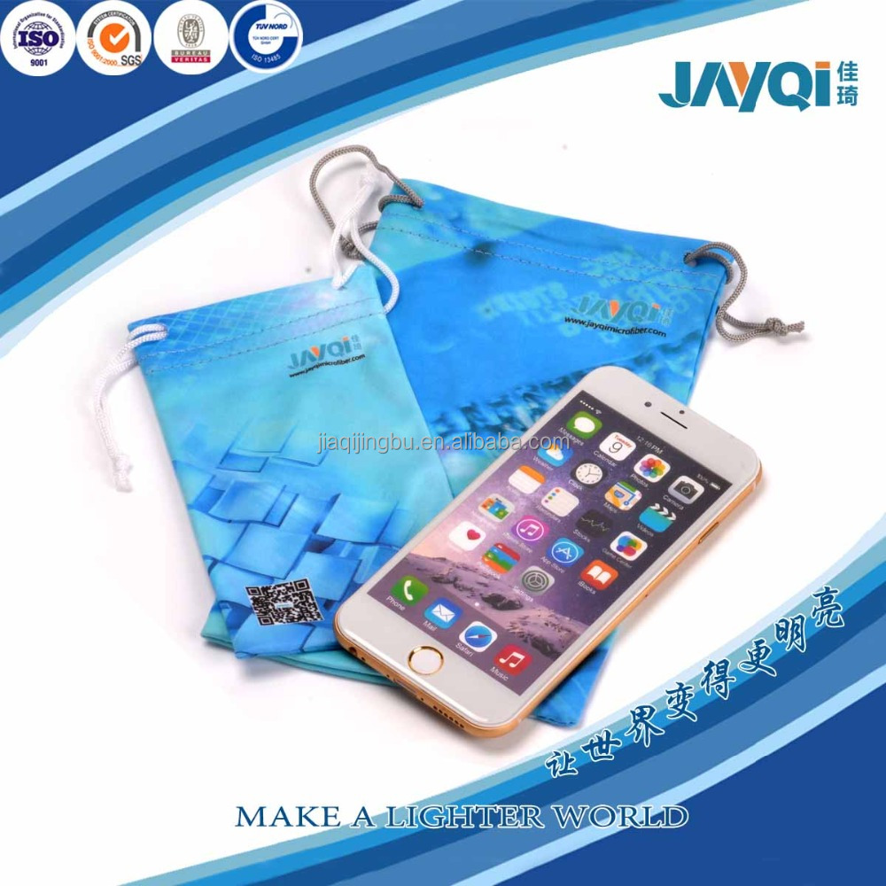 good microfiber bag for mobile phone