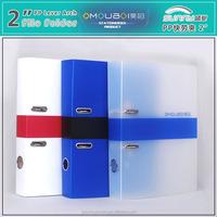 Office School Supplies Lever Arch File Hard Plastic A4 File Box