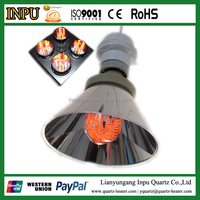 explosion proof infrared heater lamp for bathroom 280w