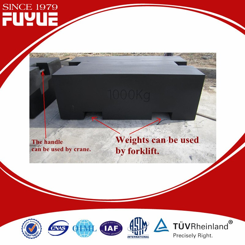 OIML 200kg 500kg 1000kg crane iron foundry counter weight top seller