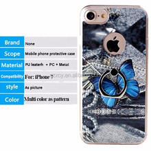 Metal ring holder 360 full cover hard PC protective cell phone case for iPhone 6 7