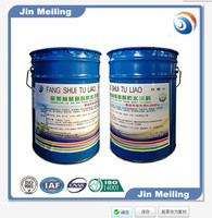 two part polyurethane waterproof coating for construction