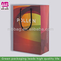 Advanced equipment customized printed brown shopping paper bag
