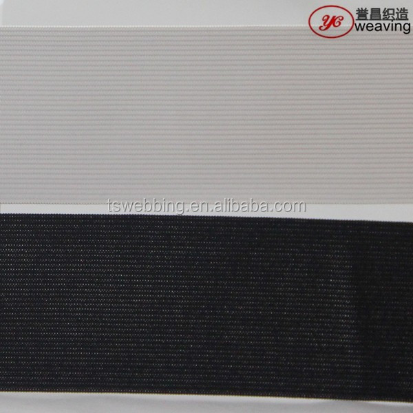 30mm knitted elastic band for garment elastic webbing for clothes