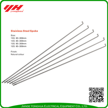 13g stainless steel bicycle spokes
